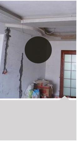 老房翻新的墙面问题:开裂、发霉、卷皮、脱落。